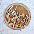 Ashtray — Stock Photo #41861173