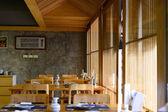 Japanisches restaurant — Stockfoto