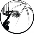 Basketball Dunk Silhouette — Stock Photo