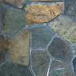 Flooring Stone Pattern — Stock Photo
