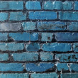 Blue Bricks — Photo