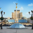 Kiev, capital of Ukraine — Stock Photo