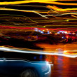 Stock Photo: Blurred street lights