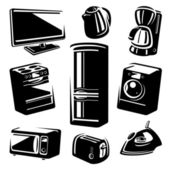 Black and White Office Icons — Stock Vector