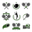 Stock Vector: Tennis labels and icons set.