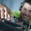 Stock Photo: DJ