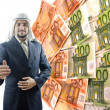 Arab Money!! — Stock Photo