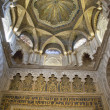 Cordoba mosque indoor - Stock Photo