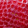 Strawberry Texture. — Stock Photo
