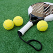 Racket and balls — Stock Photo