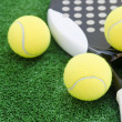 Stock Photo: Paddle tennis