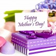 Stock Photo: Mother's Day Concept