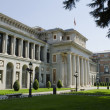 Prado Museum. Madrid. Spain. — Stock Photo #21836469