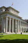 Prado Museum. Madrid. Spain. — Stock Photo