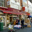 Stock Photo: Chinatown. London. United Kingdom