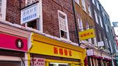 Chinatown. London. United Kingdom — Stock Photo