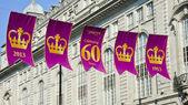 Regent. London. United Kingdom — Stock Photo