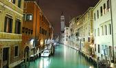 Night in Venice — Stock Photo