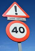 üçlü trafik işareti — Stok fotoğraf
