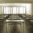 Photo: Empty classroom