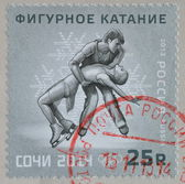 Russia postage stamp shows XXII Olympic winter games — Stock Photo