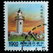 REPUBLIC OF CHINA (TAIWAN) shows image of Lighthouse — Stock Photo