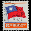 Taiwan postage stamp, printed 1980 — Stock Photo