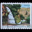 Greece stamp shows waterfall, printed 1994 — Stock Photo