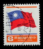 Taiwan postzegel, afgedrukt 1980 — Stockfoto