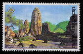 Thailand postage stamp 1994 — Stock Photo