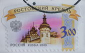 Postage stamp of Russia — Stockfoto