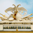Wien.Schonbrunn palace — Stock Photo
