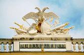 Wien.Schonbrunn palace — Stock Photo