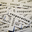 Corporation — Stock Photo