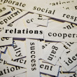 Relations — Stock Photo