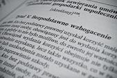 Pools burgerlijk recht — Stockfoto