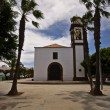 Stock Photo: Old Spanish colonial buildings