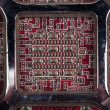 Printed circuit board — Stock Photo #36560249