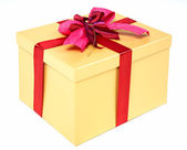 Beautifully packed gift box — Stock Photo