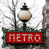 Typical Metropolitain sign in Paris, France — Stock Photo