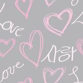 Sarang - Love Seamless Pattern — Stock Vector