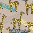 Giraffe Pattern — Stock Vector