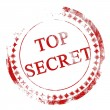 Top secret - Stock Photo