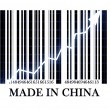 Barcode — Stock Photo #21696193