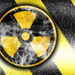Nuclear sign — Stock Photo #30348943