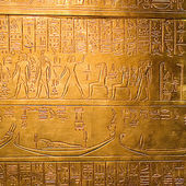 Hieroglyphs — Stock Photo