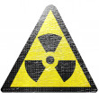 Black and yellow nuclear sign — 图库照片