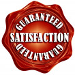 Satisfaction guaranteed — 图库照片