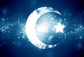 Islam sign — Stock Photo