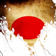 Japanese flag — Stock Photo #36610689